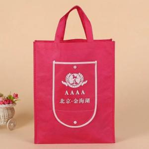 China Light Red Reusable Shopping Bags That Fold Into Themselves Customized Logo on sale