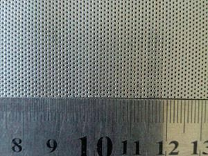 China Perforated Metal Sheet/Perforated Min Hole Sheet/Decorative Perforated Metal Mesh Sheet on sale