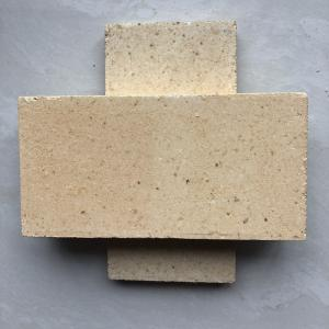 Quality Low Creep Ratio High Aluminum Bricks High Alumina Thin Fire Clay Brick For for sale