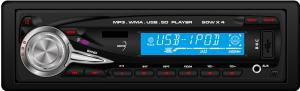 China 2013 new Detachable car mp3 player/sd/fm /color LCD display on sale