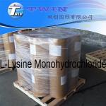 China High quality L-Lysine Monohydrochloride as food grade chemical wholesale