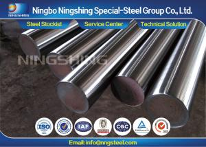 China Polished Stainless Steel Round Bar , AISI 420 Corrosion Resistance Steel on sale