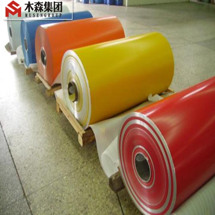 color aluminium coil39