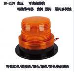 led strobe lamp 10V-110V