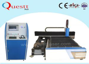 China Durable Fiber Metal Laser Cutting Machine 1000W For Carbon Sheet CE Approved on sale
