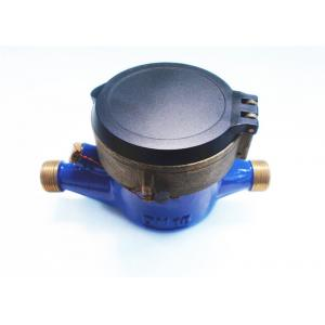 Quality Horizontal Dry Dial Water Meter , Piston Cold House Water Meter for sale