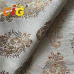 100% Polyester Jacquard Sofa / Curtain Fabric  Home Decor Fabrics Width 295cm