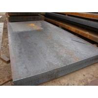 Supplier EH36 steel CCS,  DNV,  GL,  LR,  BV,  ABS,  KR,  NK,  RINA manufacturer