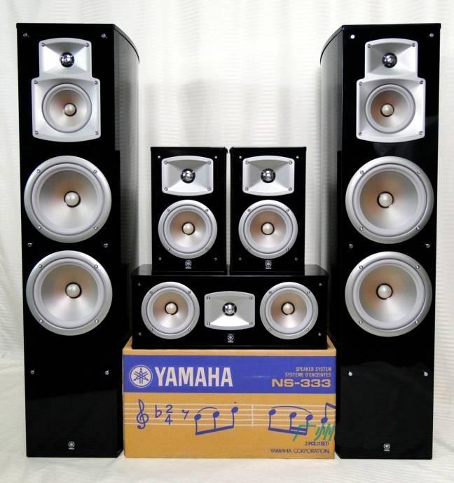 Yamaha Satellite Speakers