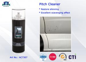 China Eco-friendly Pitch Cleaner Spray / Asphalt Car Coating Cleaner for Car Care Products on sale