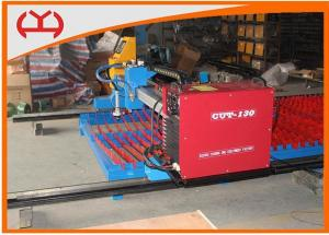 China Multi Languages CNC Metal Cutting Machine With Flame / Plasma Cutting Mode on sale