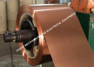 China DIN C1100 O Temper Copper Foil Strip 0.1mm To 2.5mm Thickness Pure Copper on sale