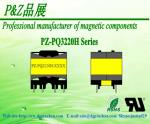 Horizontal PQ3220 Series High-frequency Transformer