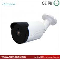 China Optional Wifi Outdoor Security Camera CCTV 1080P POE IP Camera on sale