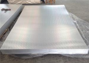 China Standard Decorative Aluminium Alloy Sheet 1100 3003 5052 5754 5083 6061 7075 on sale