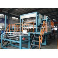 Low Noise Pulp Egg Tray Making Machine , Paper Egg Tray Machine With Big Capacity
