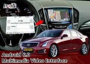China Plug And Plug Android Navigation Box 2GB RAM For Cadillac ATS , CE RoHS Standard on sale