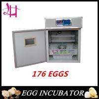 Digital 176 eggs small Automatic Chicken Incubator