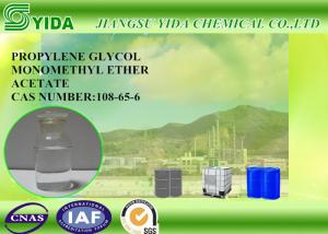 China DPMA Cas No 88917-22-0 Dipropylene Glycol Monomethyl Ether Acetate Environment Protection Oriented Solvent on sale