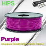 Small Density Colorful  HIPS  Filament 1.75mm Materials In 3D Printing
