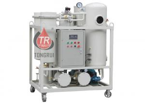 China Easy Operation Used Turbine Oil Filtration Machine With Customized Capacity on sale