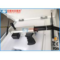 Air Cooling Way Laser Rust Removal Machine For Mold Cleaning