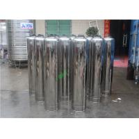 China SUS316 SUS304 Stainless Steel Water Tank Water Filter Housing on sale