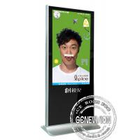 52 Inch Free Standing Kiosk , All Perspective LCD Advertising Display