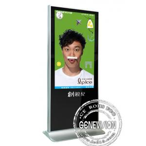 China 52 Inch Free Standing Kiosk , All Perspective LCD Advertising Display on sale
