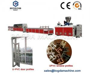 China Plastic UPVC Window and Door profile extrusion machine,PVC Board Extrusion Line on sale