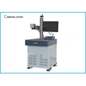 China Plastic Wood 20w Metal Tube CO2 Laser Marking Machine With Low Power Consumption on sale
