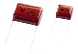 China CBB21 Metallized polypropylene film capacitor (dipped) on sale