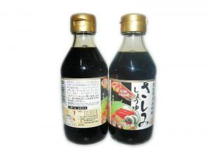 China Superior Fish Shape Sashimi Soy Sauce , naturally brewed soy sauce for Children on sale
