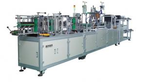 China Fully Automatic N95 Face Mask Making Machine Face Respirator Production Line on sale