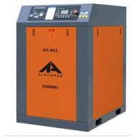 8Bar GHH air end screw air compressor(CE certificate)