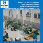 High Speed Uncoiling Slitting Recoiling Line