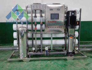 China High Performance RO Water Treatment Plant with Toray / DOW RO Membrane on sale