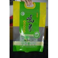 Disposable Heat Sealing Rice Packaging Bags Plastic Photo Printing 120 Micron