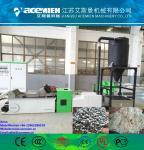 Double stages pet pelletizing machine/ plastic bottle recycling granulator extruder machine