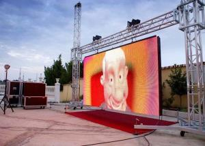 China Lightweight led video curtain , Outdoor Rental led screen concert  P4 P5 P6 P8 on sale