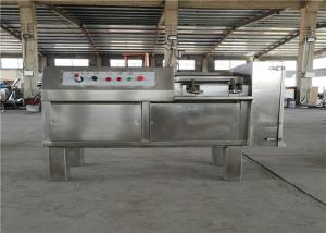 China Stainless Steel Electric Meat Grinder Machine , Shaft Housing Meat Crusher Machine on sale