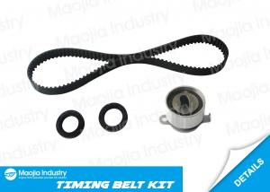 China Timing Belt Kit For Rover 400 Hatchback 416 Si 113 Bhp 1995 - 00 KTB239 K015233XS on sale