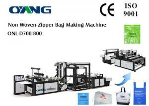 China Ultrasonic Fully Automatic Non Woven Bag Making Machine for Gift Bag / Wine Bag on sale