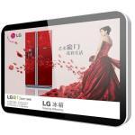 小売りのための高リゾリューション 42 のインチ LCD デジタルの表記の表示、盗難防止の極めて薄い LCD スクリーン