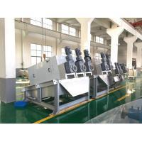CSD Spiral Sludge Dewaterer Dewatering Screw Press Machine For Wastewater Treatment Plant