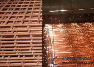 China Copper Coated Welded Wire Mesh, Brass or Copper Plating Surface on sale