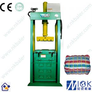 China Textile Cloth baling press on sale