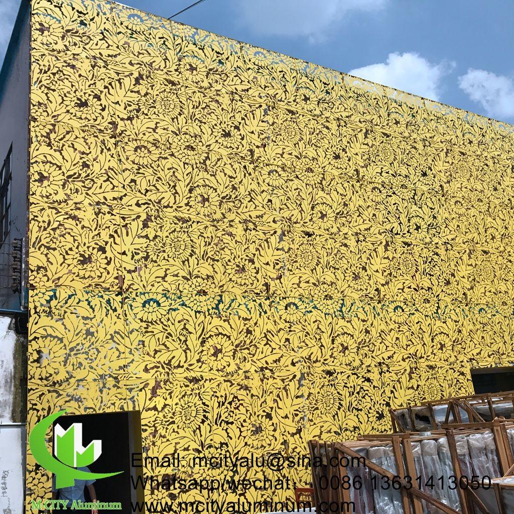 Austrial style aluminium metal facade cladding bending sheet 2.5mm ...