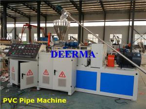 China PVC Plastic Pipe Production Line For Agriculture / Architecture Water Supply on sale