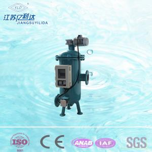 China Pressure Switch Reverse Osmosis Water Filter Industrial Cooling Tower Water Treatment on sale